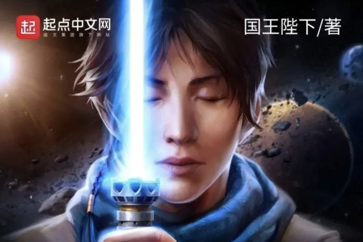 China will receive an exclusive 'Star Wars' story set in 'The High Republic' era of the franchise.