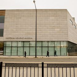 The National Hellenic Museum in Greektown.   Rich Hein/Sun-Times