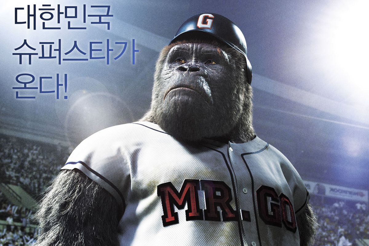 A poster for the movie Mr. Go