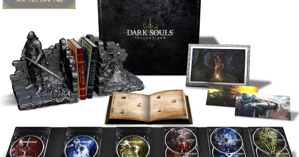 Dark Souls is getting a $450 deluxe trilogy box set