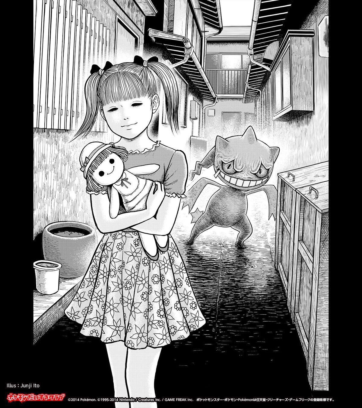 Pokémon x Junji Ito
