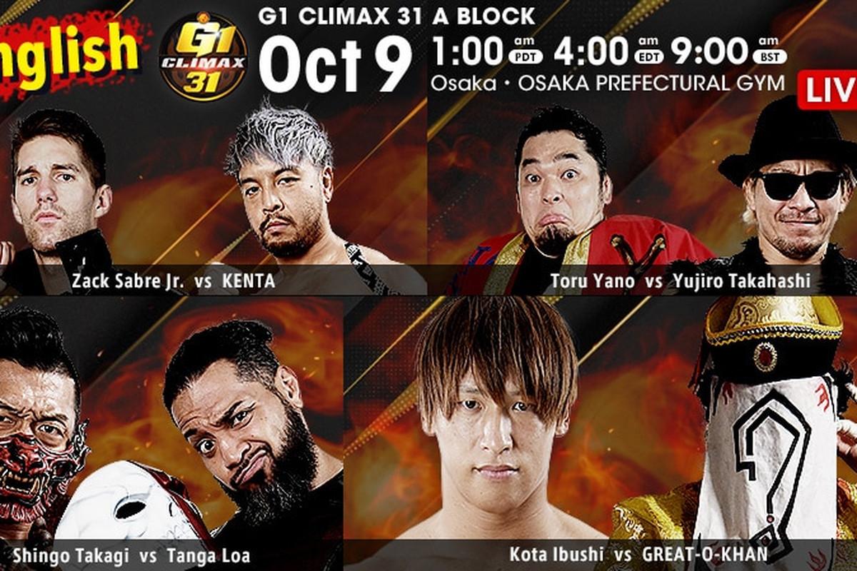 Match lineup for night thirteen of NJPW G1 Climax 31