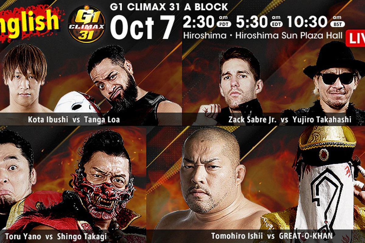 Match lineup for night eleven of NJPW G1 Climax 31