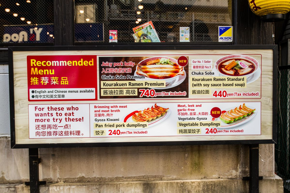 A restaurant sign advertising many dishes in Chinese and English.