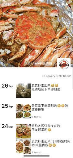 A WeChat message thread with a photo of a giant crab up top