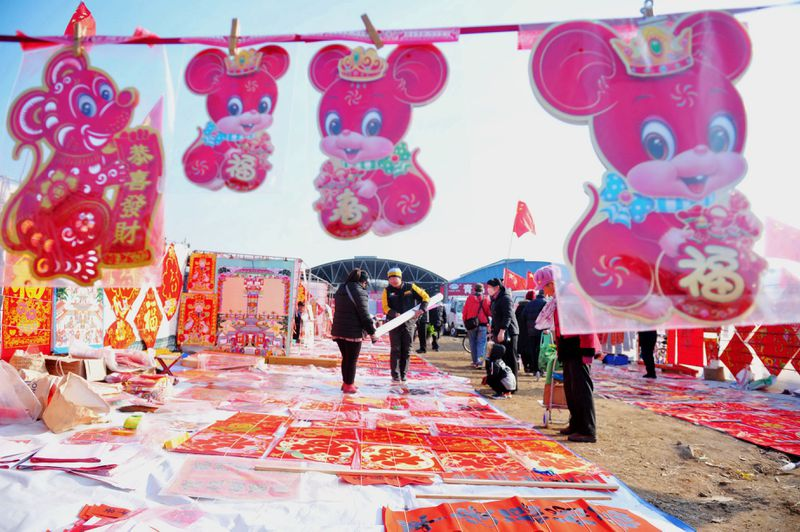 Decorations are hung up in Qingdao, China, in preparation for the Spring Festival.