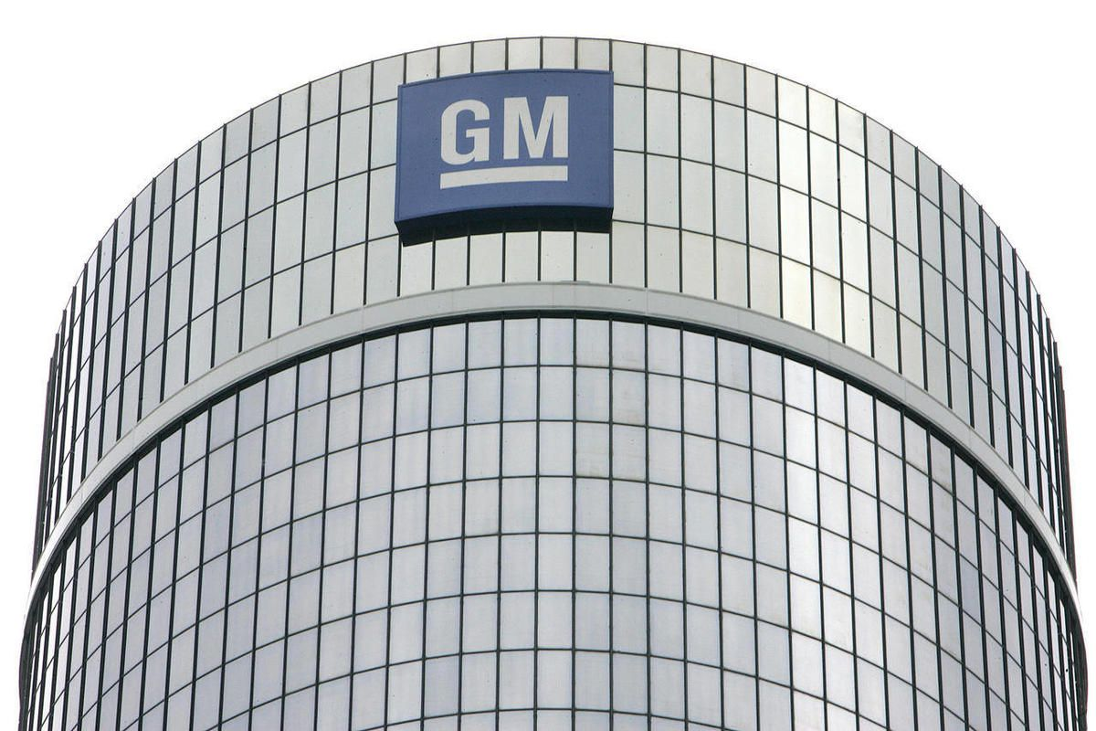FILE - In this July 25, 2006 file photo, General Motors Corp. headquarters are shown in Detroit. The top-performing stock among automakers in the U.S. this quarter is General Motors. The company, which endured management upheaval during the quarter and an