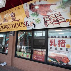 BBQ King House restaurant in the Chinatown.    Colin Boyle/Sun-Times