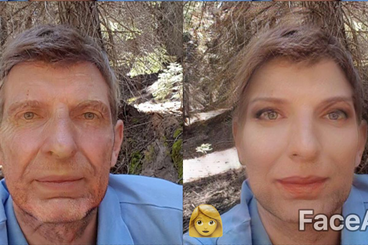 old man filter - photo #21