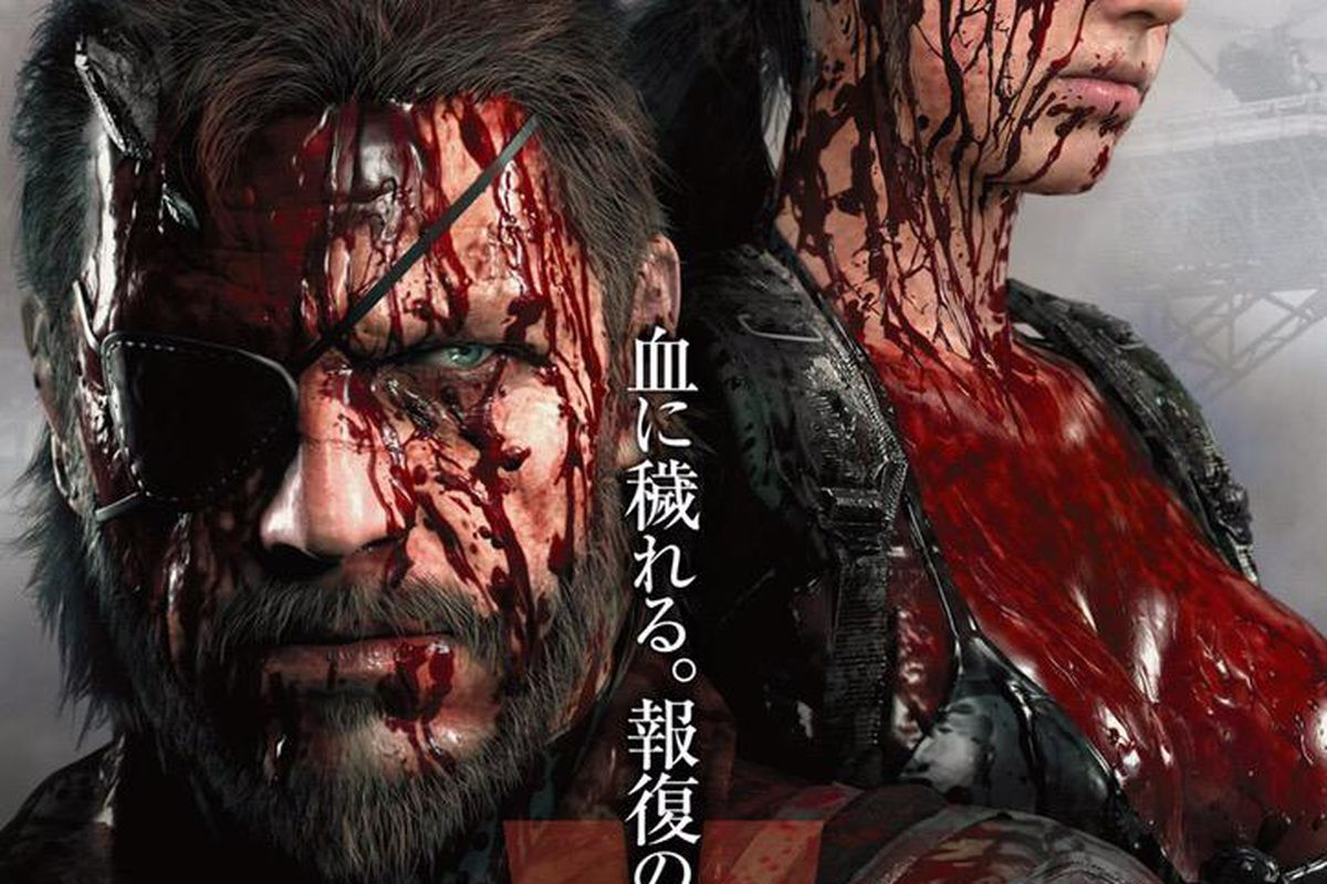 With Less Than 40 Days Until Its Release Metal Gear Solid 5 The Phantom Pains Mastermind Hideo Kojima Shared A Gruesome New Poster For What May Be His