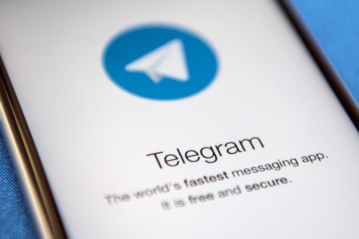 איראן, רוסלאנד פארבאטן ׳טעלעגראם׳ אפליקאציע