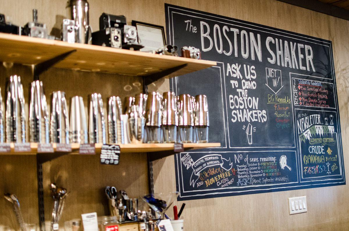 Boston Shaker interior