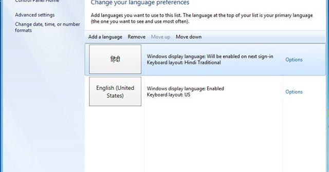 Microsoft overhauls language support in Windows 8, UK gets