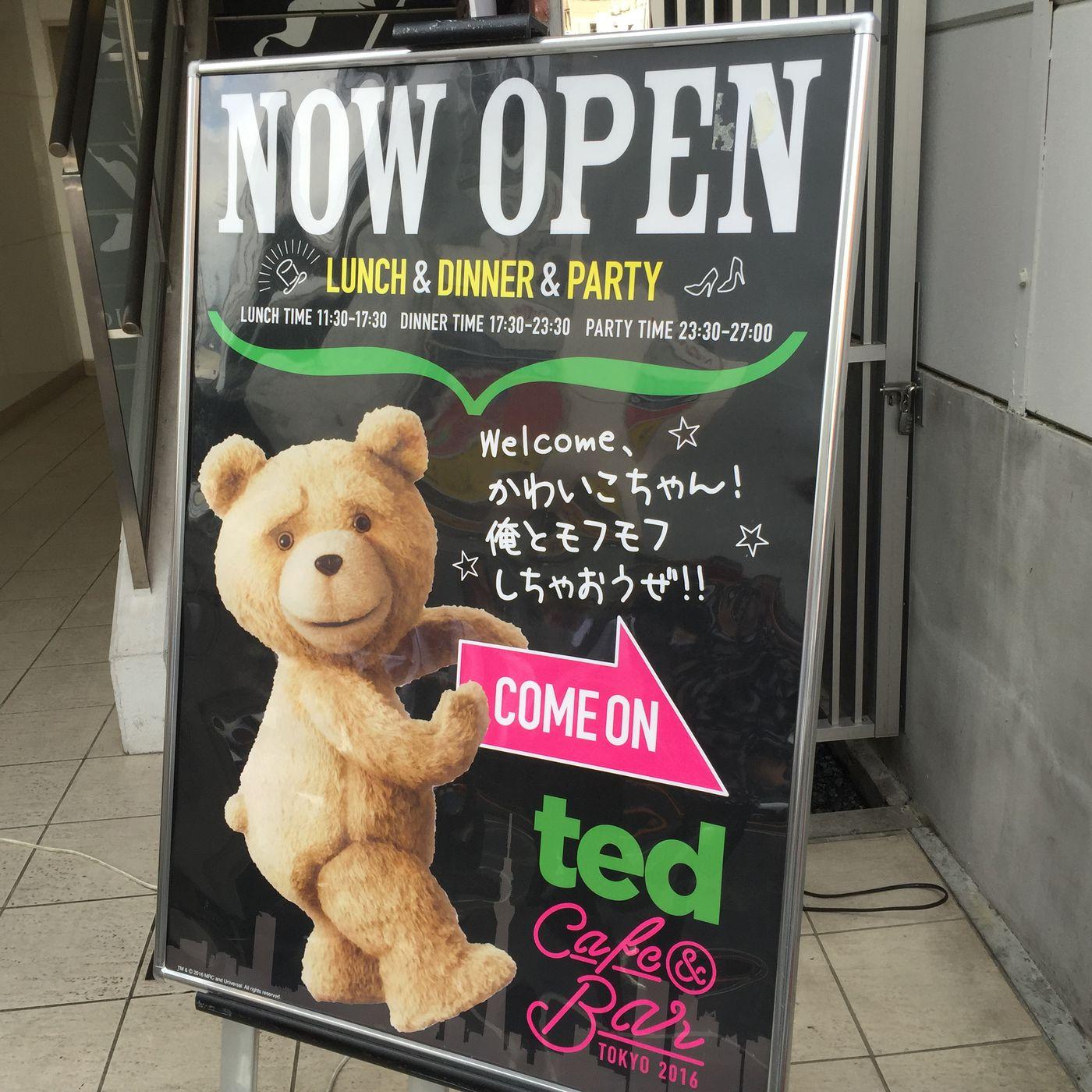 inside the ted themed cafe taking over japanese social media eater