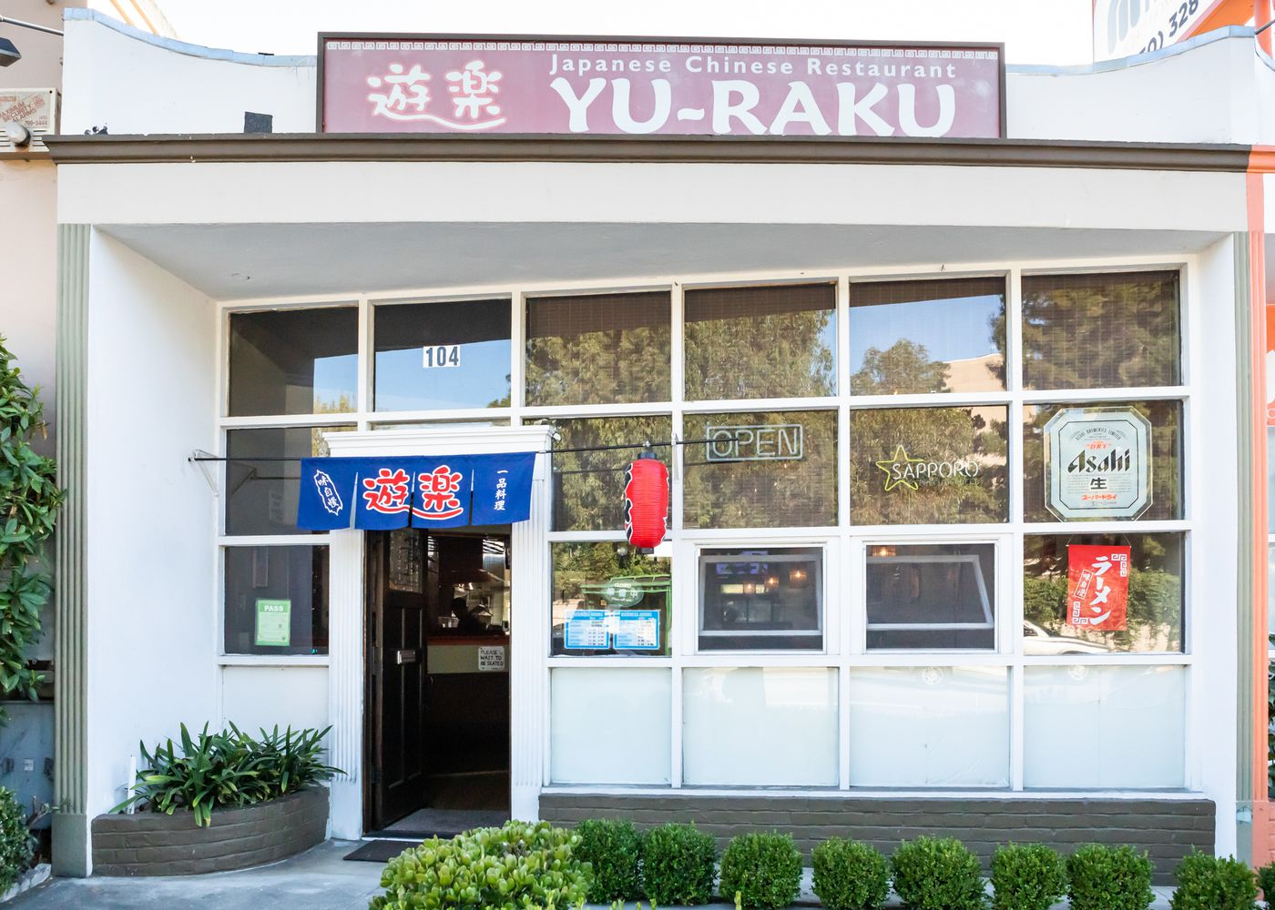 Where to Eat Japanese Food in San Mateo, Where Historic