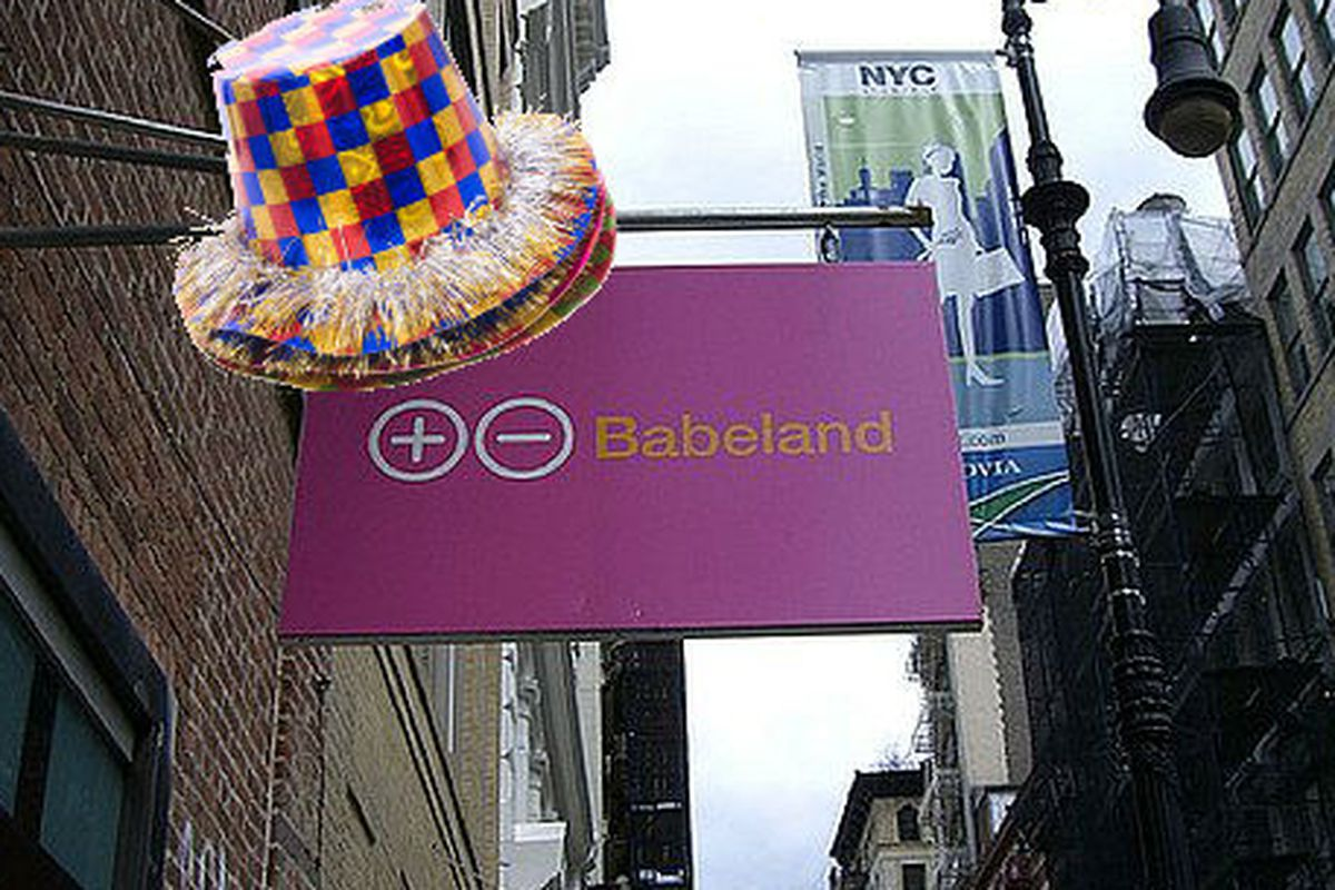 """Babeland image via <a href=""""http://nyc.popsugar.com/Free-Things-Do-NYC-Summer-2011-17753155?page=0%2C0%2C9"""">Pop Sugar</a>; party hat via <a href=""""http://www.shutterstock.com/pic-125237159/stock-photo-party-hats-isolated-on-the-white.html?src=csl_rec"""