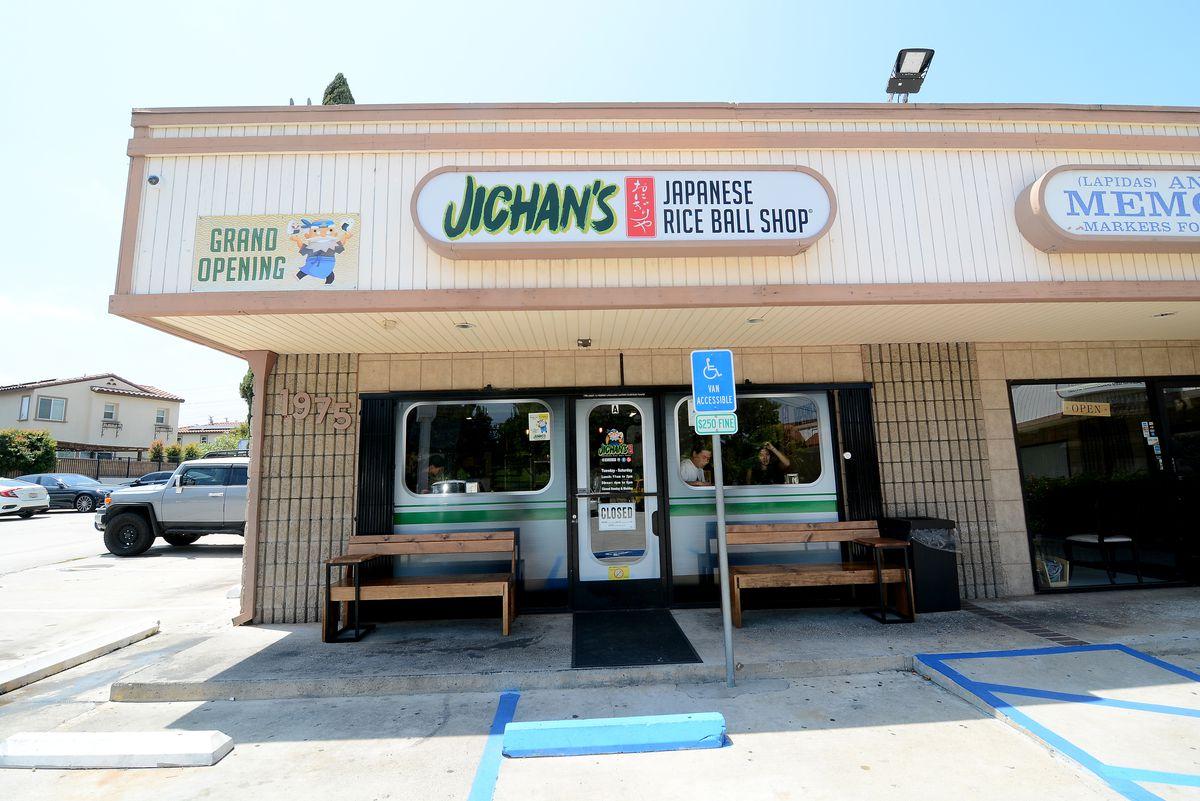 Jichan's