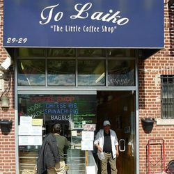 """<a href=""""http://ny.eater.com/archives/2014/08/cheap_restaurant_new_york_city_review_to_laiko_pepe_rosso_to_go_yoyo_fritaille.php"""">Great Griot at Yoyo Fritaille, and Other Top Cheap Eats</a>"""