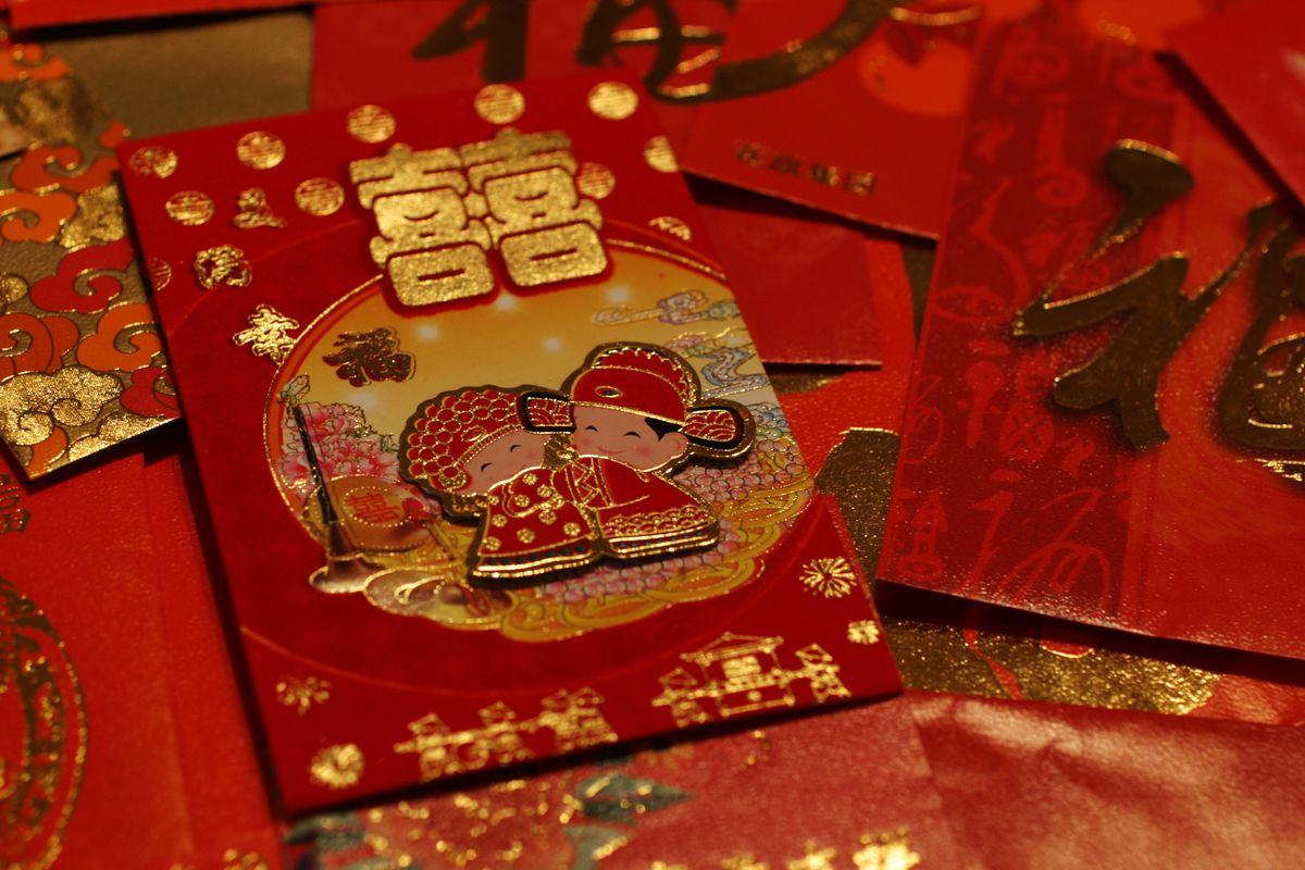 red envelope  mooncake  firecracker emoji are now upcoming