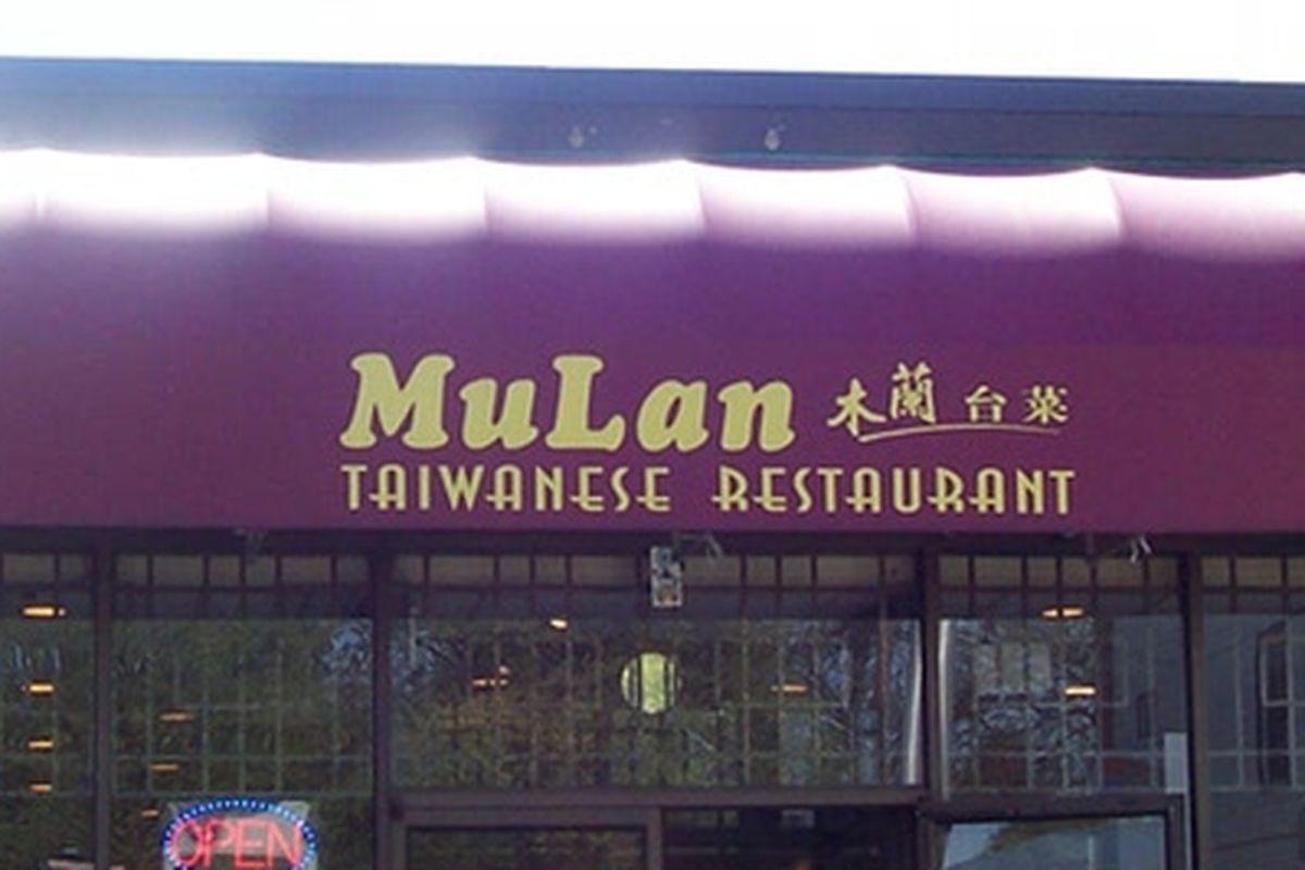 Mulan Taiwanese Restaurant