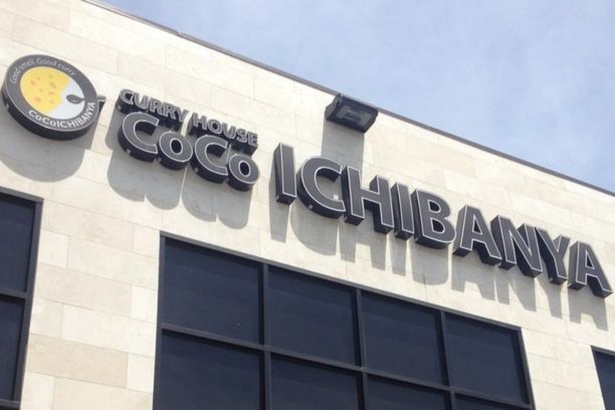 The front of the CoCo Ichibanya location in Torrance, California
