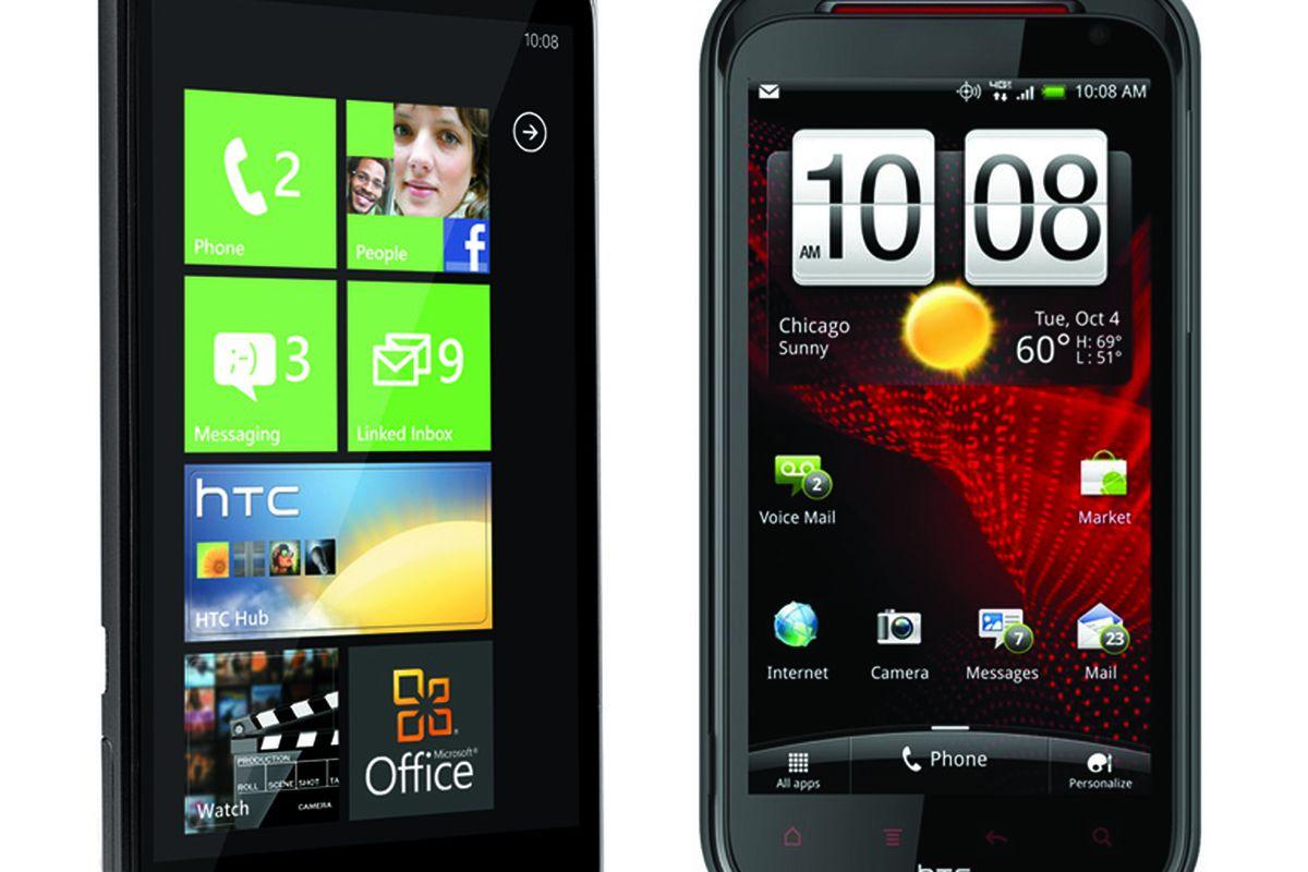 HTC REZOUND TITAN CROP