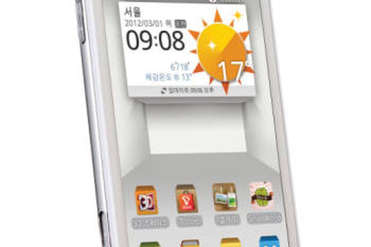 LG Optimus 3D 2 press (rumored)