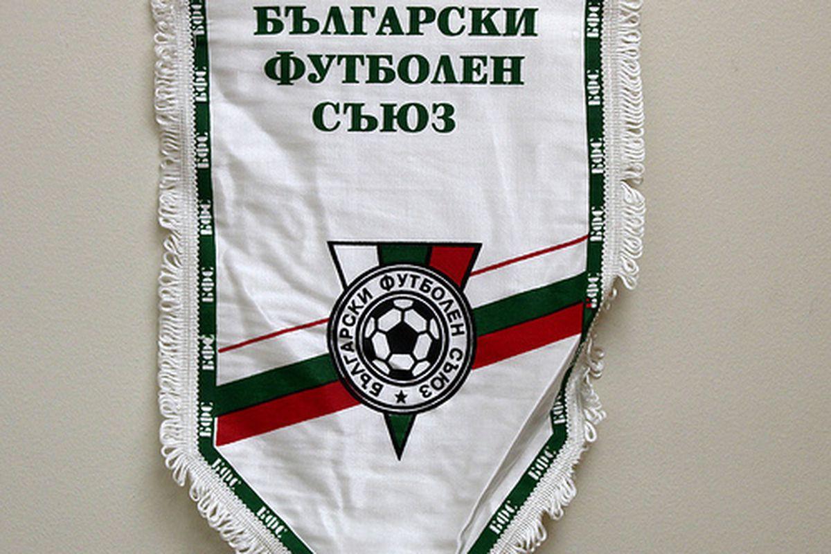 I think that says Belarus Football Federation but my cyrilic is rusty