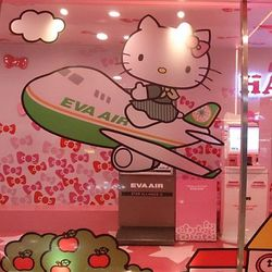 """Taiwan, Hello Kitty everywhere."" - <a href=""http://instagram.com/p/fDAwqLP1dU/"">@alexalexiskeh</a>"