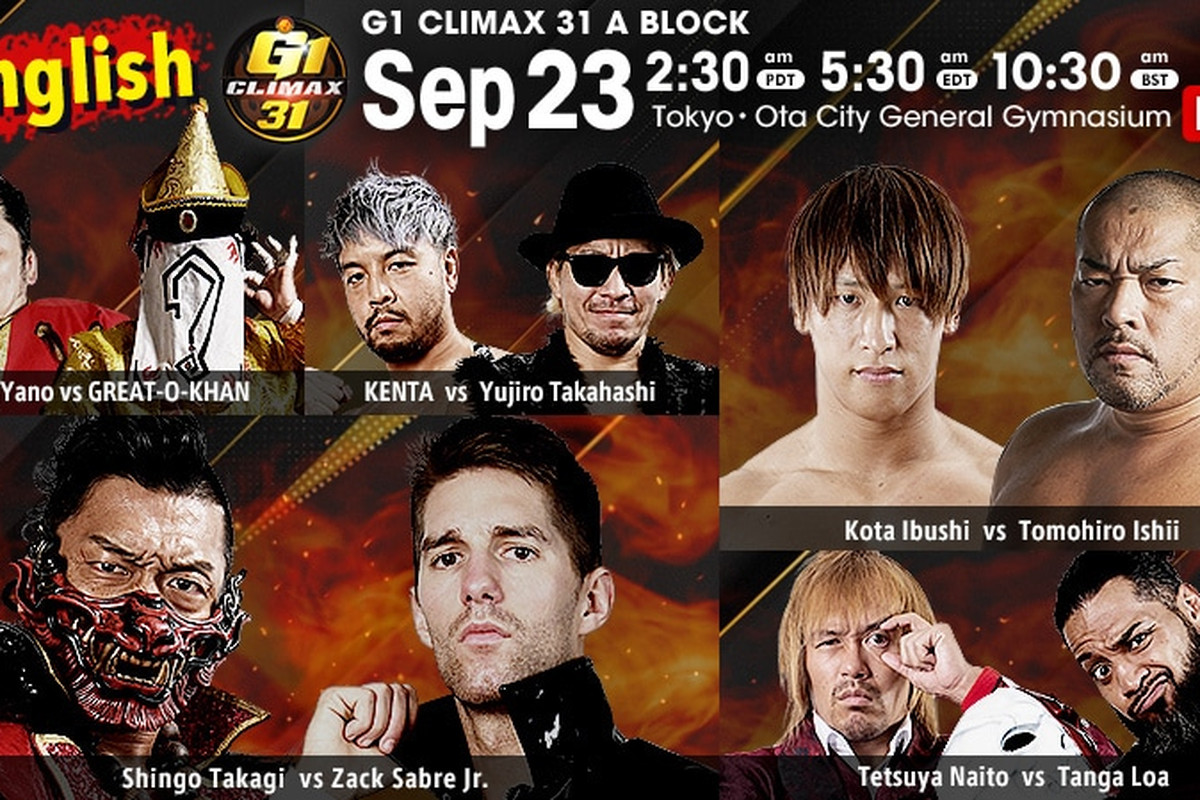Match lineup for night three of NJPW G1 Climax 31