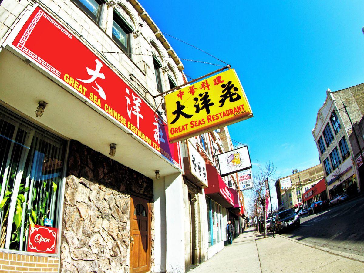Great Sea Chinese Restaurant