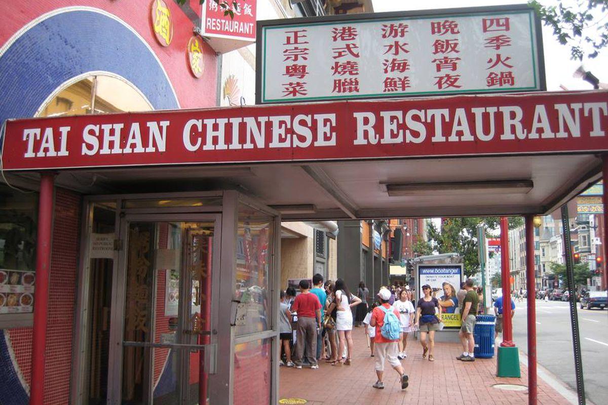 Tai Shan Chinese Restaurant