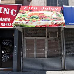 """Flru Juicy in Greenpoint. [<a href=""""http://www.flickr.com/photos/25072907@N04/7782831240/in/photostream/"""">Eater NY flick pool</a>]"""