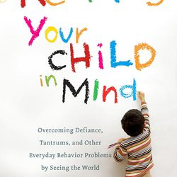 """Dr. Claudia Gold, author of """"Keeping Your Child in Mind."""""""