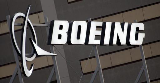 "Boeing accused Bombardier of ""predatory pricing.""   AP files"