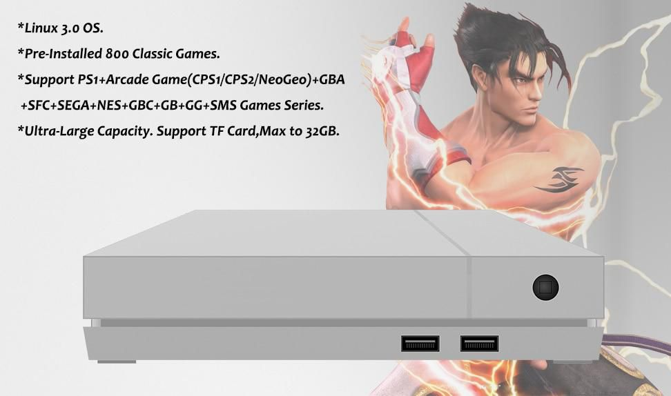 Details on the SouljaGame console