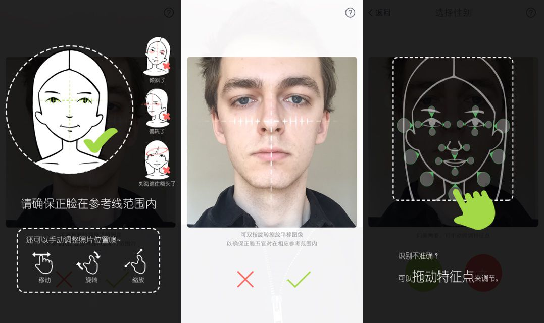 This goofy Chinese app turns you into the creepiest avatar