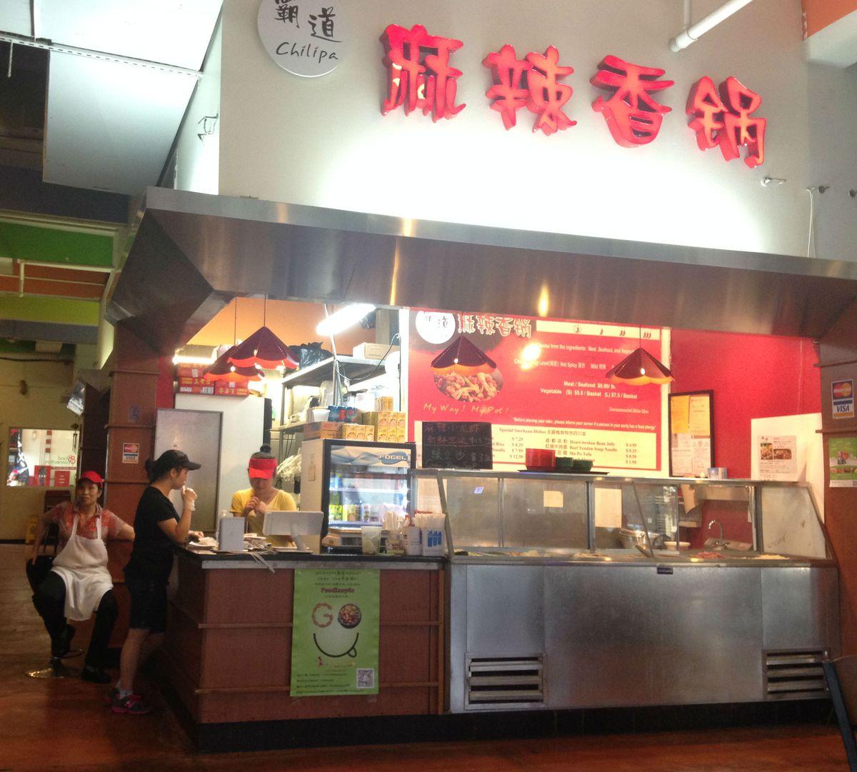 Allston Asian Food Court