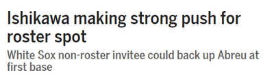 Ishikawa headline
