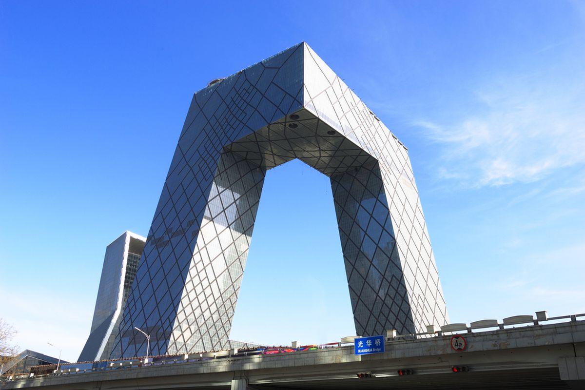 CCTV headquarters (SHUTTERSTOCK)