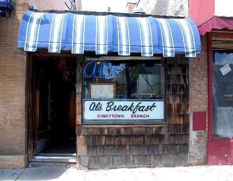 The alleyway entrance of Al's Breakfast