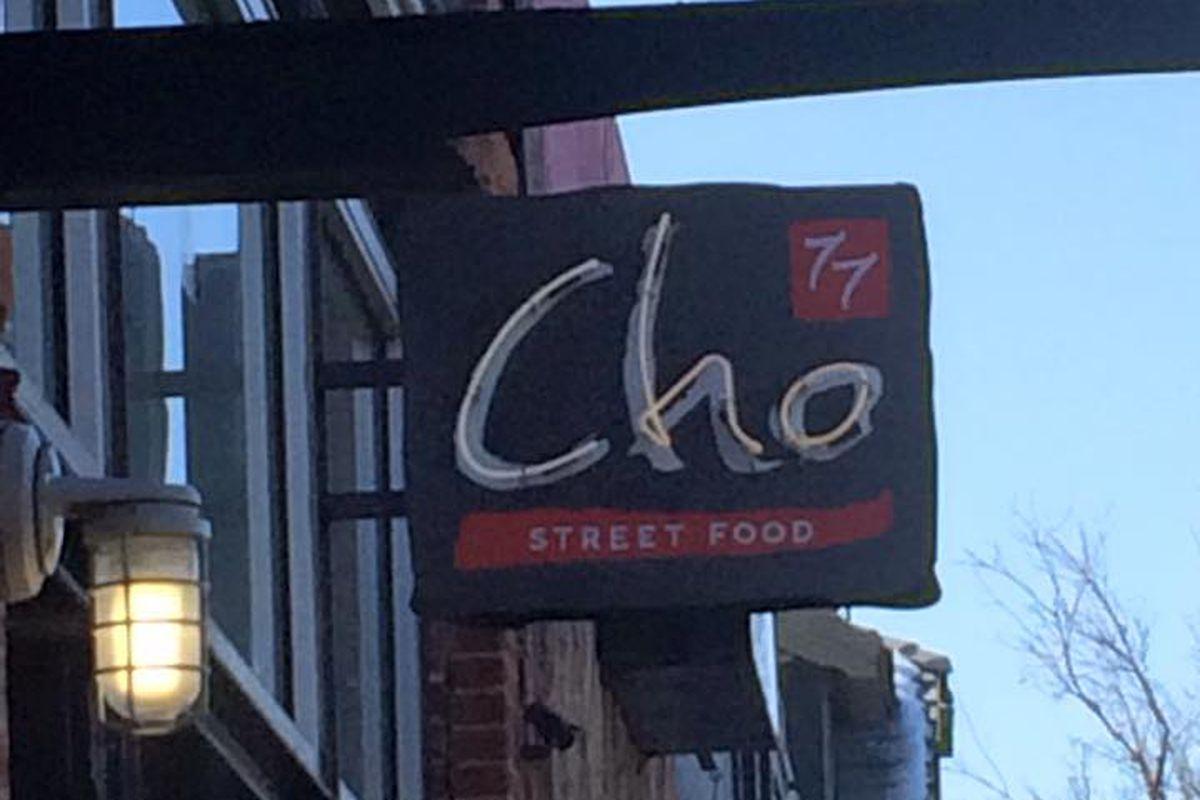 Cho77 Facebook