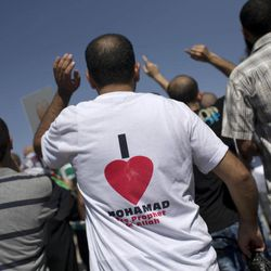 Demonstrators rally during a protest in Jerusalem, Friday, Sept. 14, 2012 as part of widespread anger across the Muslim world about a film ridiculing Islam's Prophet Muhammad.