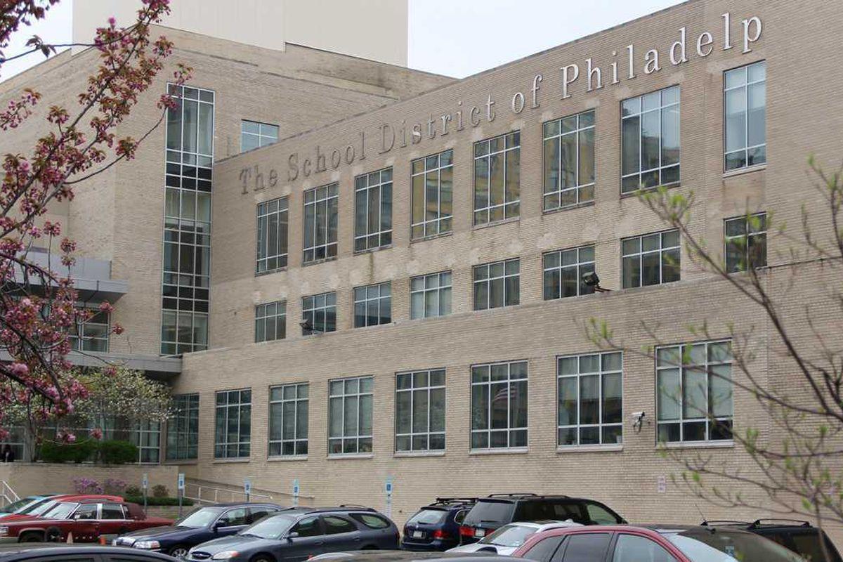 Exterior of the School District of Philadelphia headquarters.