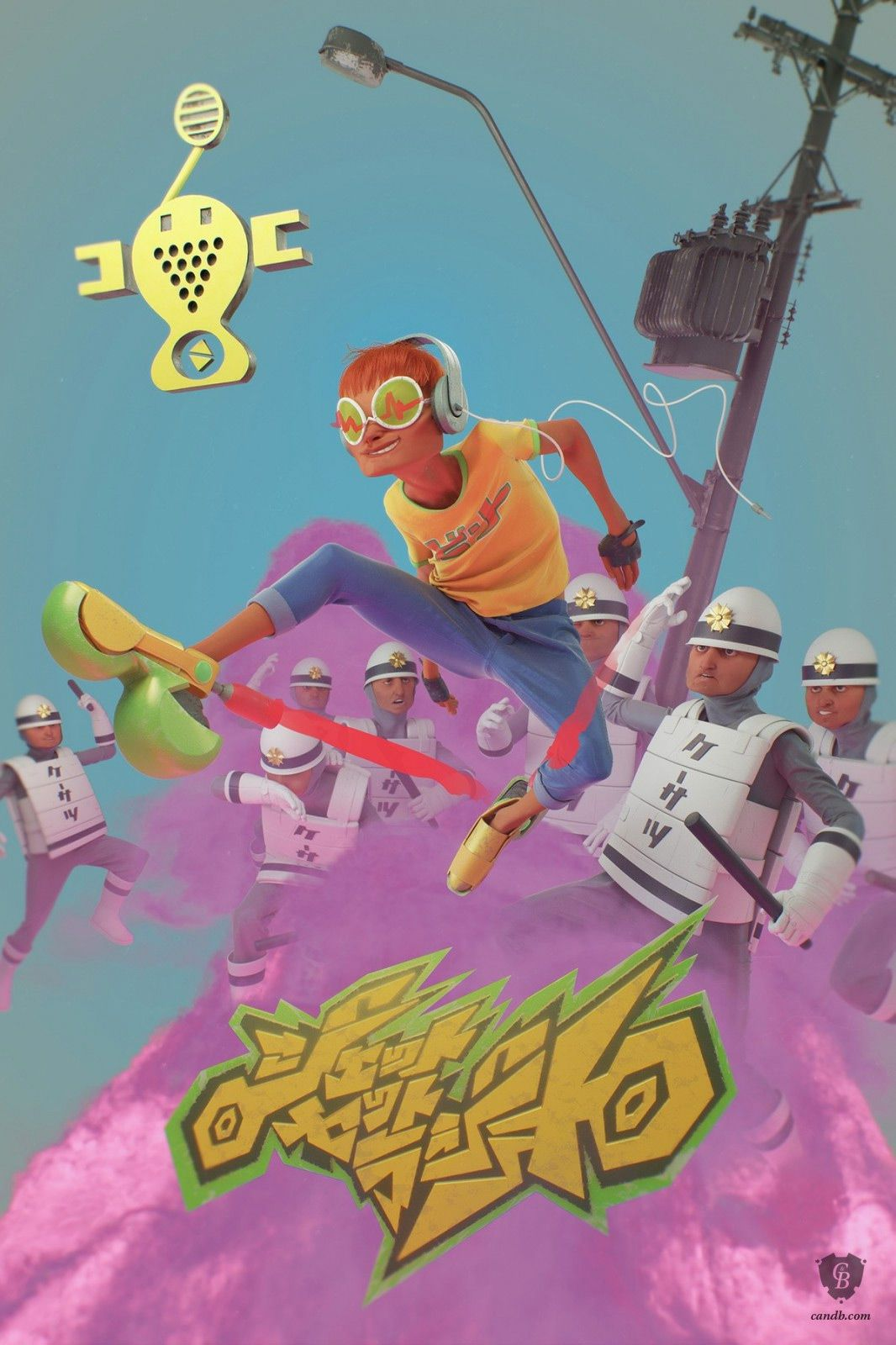 Sega Cook & Becker prints