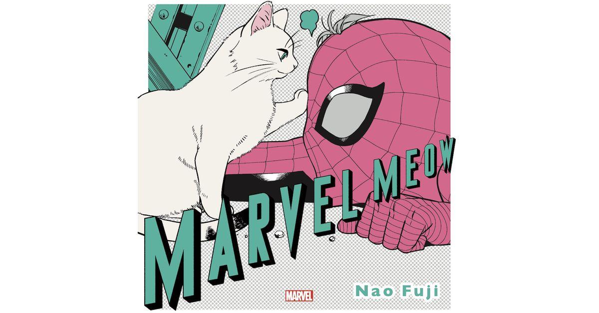 Marvel is releasing Marvel Meow, Deadpool, and Secret Reverse manga in English