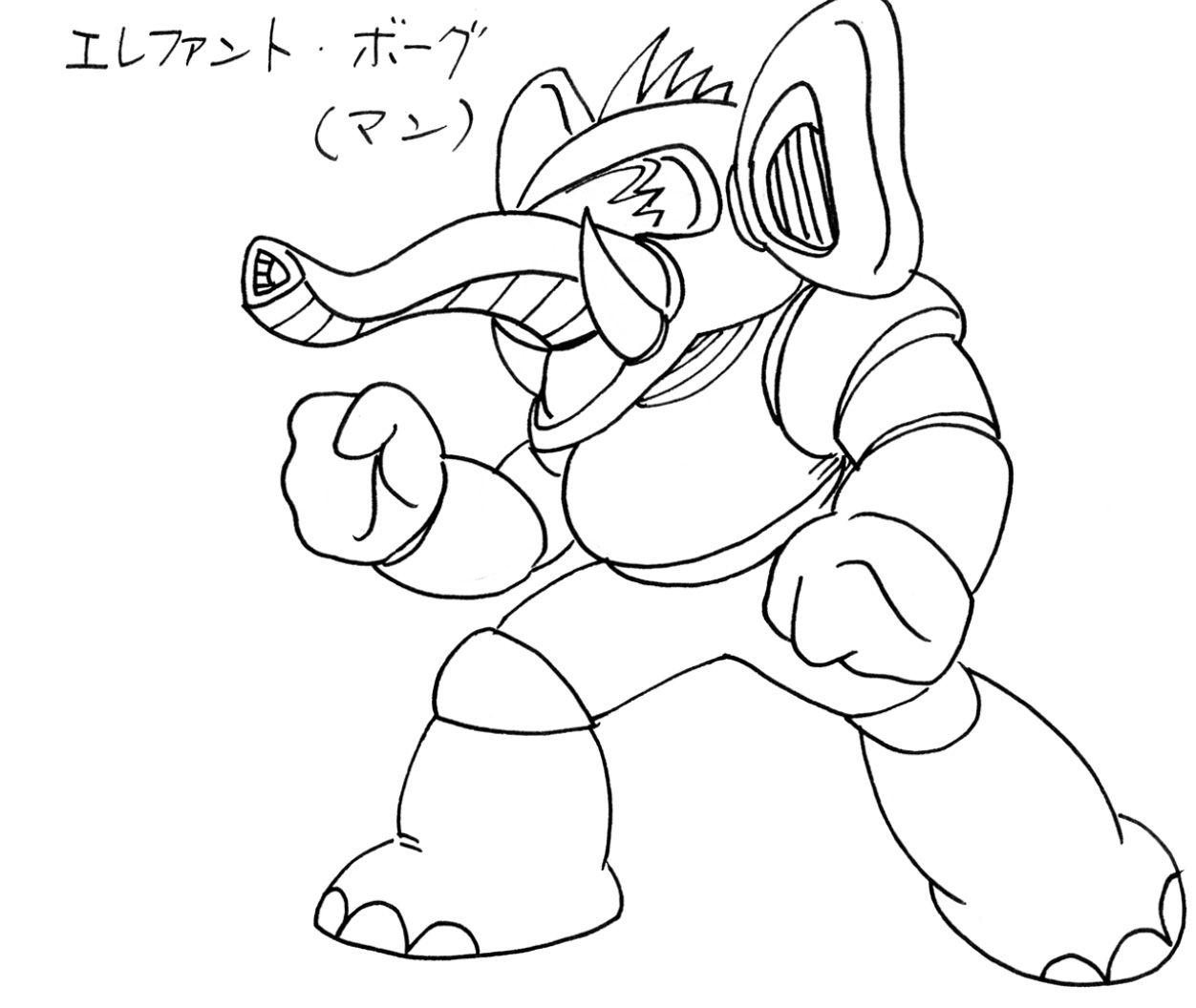 Megaman x coloring pages - Mega Man Legacy Collection Elephant Borg