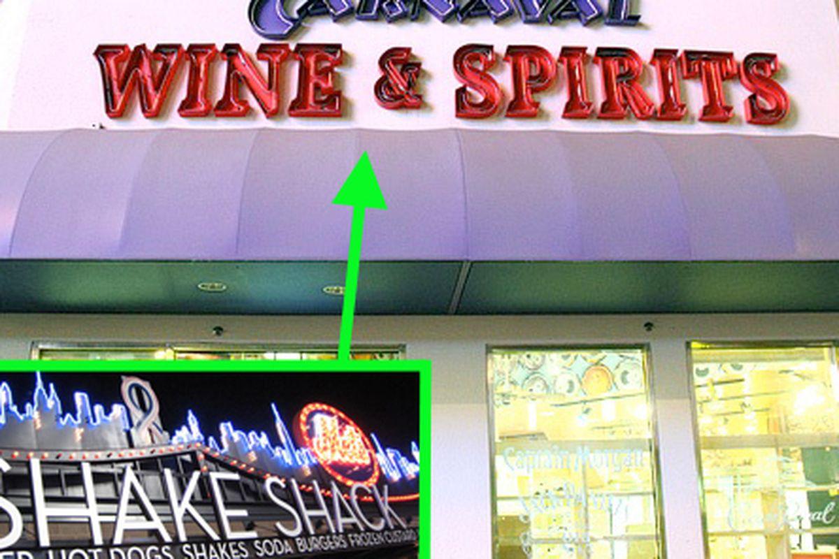 Carnaval Wine & Spirits and Shake Shack