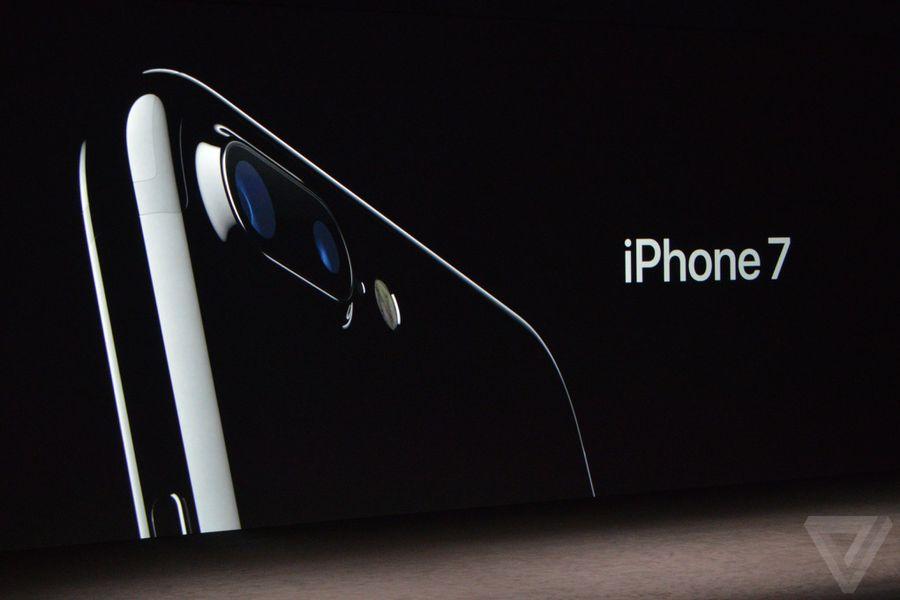 Apple IPhone 7 Announcement Photos
