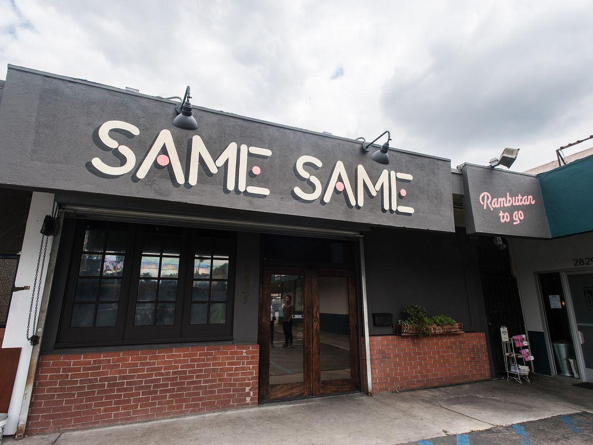 Same Same Is Silver Lake's New Wine Bar and Thai Takeout Mashup
